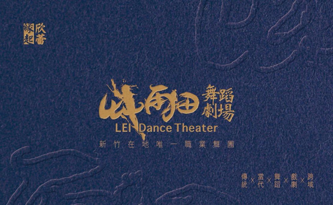 艸雨田logo 名片